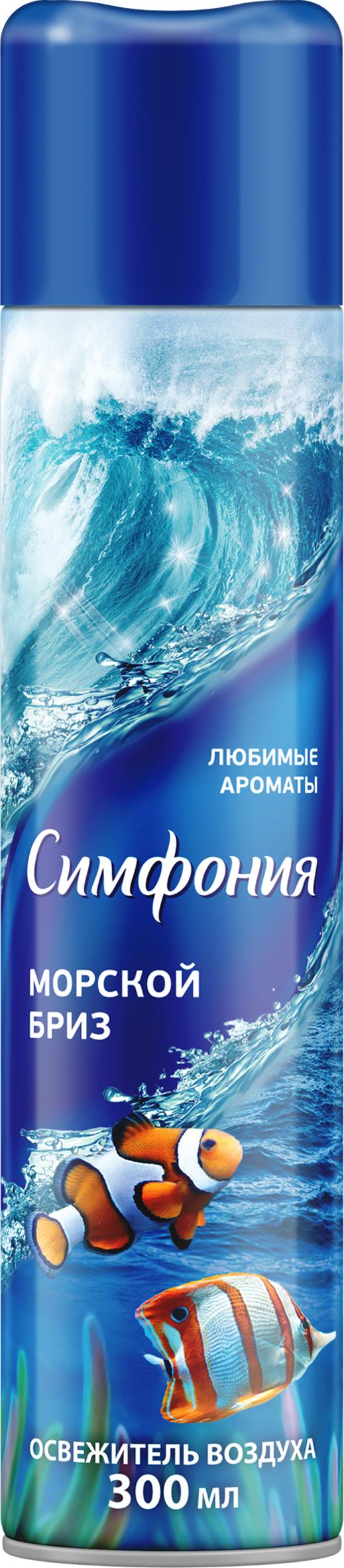 Симфония_Морской_Бриз_300