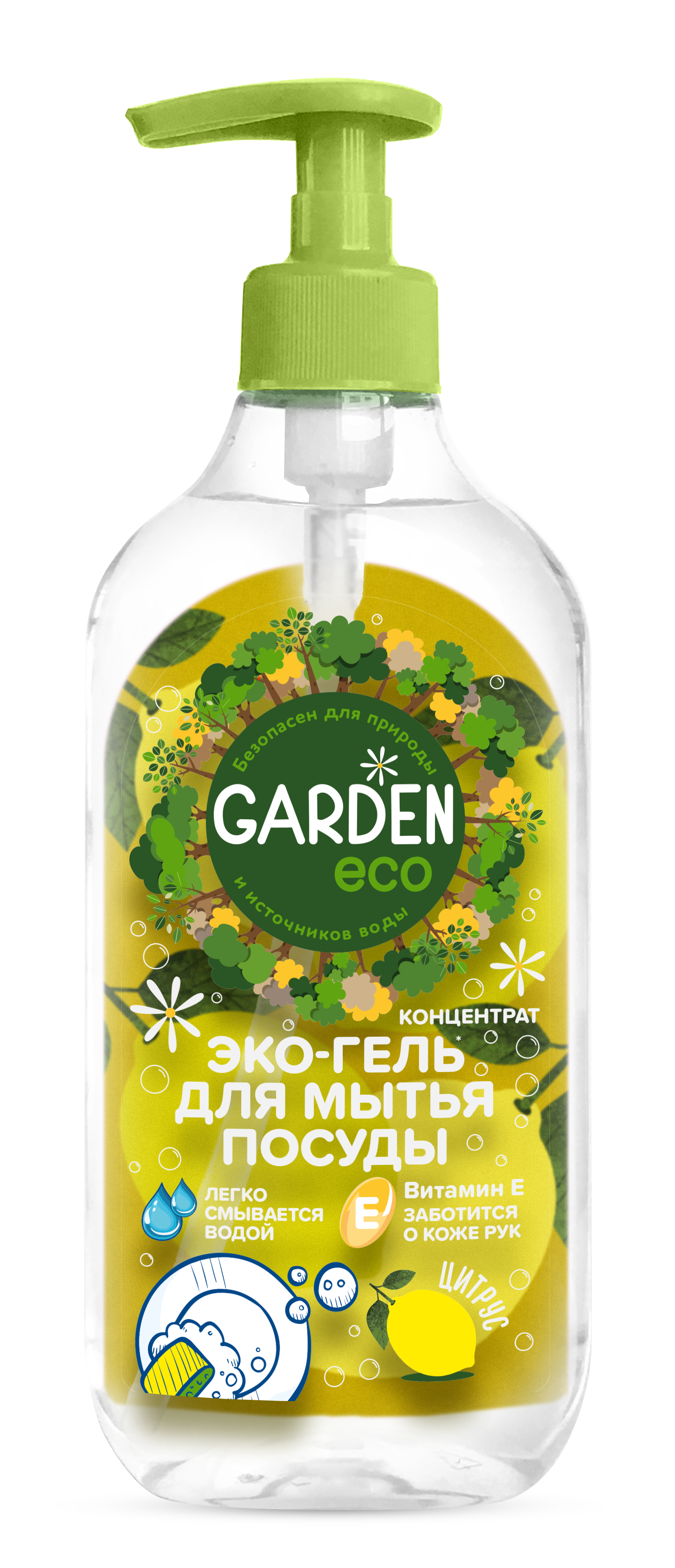 Средство для мытья посуды Garden Eco Цитрус