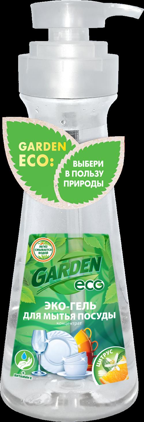 Garden_Eco_Гель_Для_Посуды_Цитрус_500_Флакон_Балми
