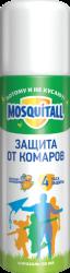 Аэрозоль «Защита для взрослых» от комаров 150 мл