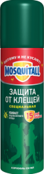 brand-25-product-1