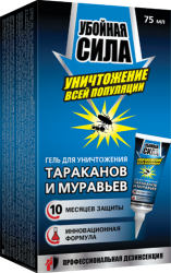 brand-26-product-13