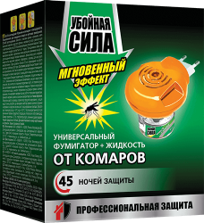 brand-26-product-2