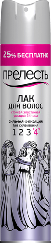 brand-6-product-1