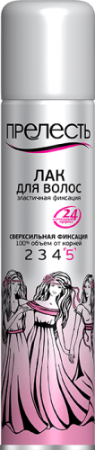 brand-6-product-4
