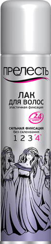 brand-6-product-5