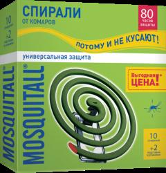 Спирали Универсальная защита от комаров 10 шт